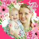 2017 Mothers Day Wallpaper by Lipewa