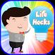 Simple Life Hacks by Wonderful GamesApps