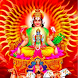 Lord Surya Sahasranam by Peaceful Vibrations and You