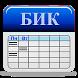 Расписание занятий by Ефремов Иван