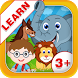 Learn Animal Names - Kids Fun by Fortune Apps Dev