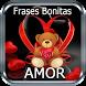 Frases Bonitas de Amor by Apps AFS