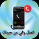 الاتصالات الوهمية by AppsGoon