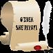 O'zbek she'riyati by WEBSPEKTR