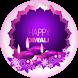 Diwali Dhamaka 2016(Dipavali) by Tapingraping