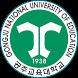 공주교육대학교 by Gongju National University of Education
