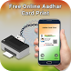 Free Online Aadhar Card Print by Mobile Adhar Media