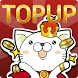 FREE TOPUP CLUB by YOYO HOLDINGS PTE. LTD.