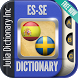 Spanish German Dictionary by Julia Dictionary Inc