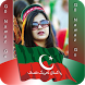 PTI Profile Pic DP Maker- PTI Photo Frame
