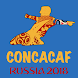 Results for World Cup Qualification - CONCACAF by Ben Labirint