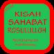 Sahabat Nabi + Kisah Hikmahnya by GreenStudioQ