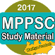 MPPSC (M.P) Exam Preparation by Siva Dev