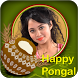 Pongal photo frames by Vintex Software
