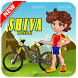 Shiva Bicycle - Adventure by Stars App