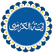 Ayatul Kursi with Tajweed by Quran Reading