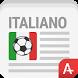 Notícias do Futebol Italiano by Agreega