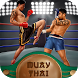 Muay Thai Box Fighting 3D by Big Mad Games
