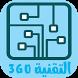 التقنية 360 - أخبارالتكنولوجيا by BWZE Dev