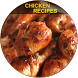 Chicken Recipe - Food Recipe by MobileGP4u