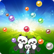 Bubble Panda by Crush And Pop Co Ltd