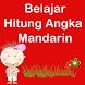 Belajar Hitung Angka Mandarin by MOBILCERDAS.COM