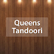 Queens Tandoori by Touch2Success