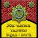 Juz Amma-Iqra-Doa by Winzam Dev