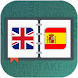 English to Spanish Dictionary by Echo Dict