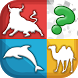 Guess The Animal Shadow Quiz by Quiz Corner