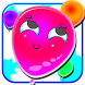 Balloon POP 4 Kids 2016 Saga by HairyMonkey Studio