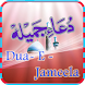 Dua Jameela-Islam by IslamicAppo