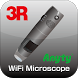 Anyty WiFi Microscope by 3R SYSTEMS CORP.