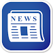Nieuws Kranten by TheAppTheWeb