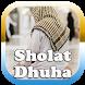 tuntunan sholat dhuha by dreampedia
