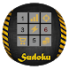 Sudoku Premium by Hash Apps