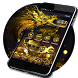Golden Dragon Theme & Lock Screen by Cool Themes & Wallpapers 2017