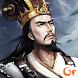 大皇帝 by GTarcade