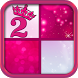 Pink Piano Tiles 2 by PianoTiles Music