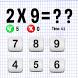 multiplication game by jocmania