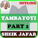 Tambayoyin Sheikh Jaafar mp3 Offline - Part 1 of 2 by Abyadapps