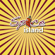 Spice Island Bangor by Podium Apps
