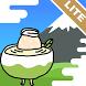 靜岡旅遊Lite - 靜岡富士山 感動心發現