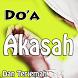 Doa Akasah Arti dan Fadhilahnya by pojok 1001