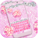 Pink diamond Keyboard Theme by NeoStorm We Heart it Studio