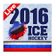 2016 Ice Hockey WCH by zv.apps