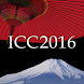 ICC2016 My Schedule by MICE One Corporation