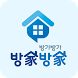 방가방가-원룸,투룸,오피스텔,풀옵션 찾기 부동산 앱 by 영자닷컴