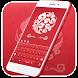 Red Phone Keyboard by Super Keyboard Theme