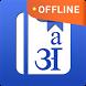 English Hindi Dictionary by HinKhoj